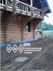 Завершающий этап установки Сани